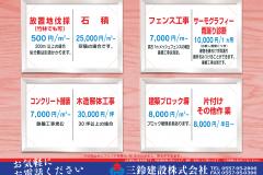 2015-11-広告